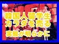 お祝いの言葉:柳田やよい - YouTube
