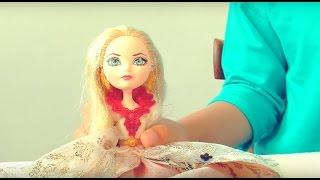 Видео для девочек: Варя делает прическу принцессе. Куклы Ever After High.(Принцессе нужно собираться на бал, но у нее нет еще красивой прически. Варя очень хочет ей помочь, но у нее..., 2015-08-10T08:33:46.000Z)