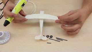 Рисуем 3Dручкой! Летающий самолёт! Почти.