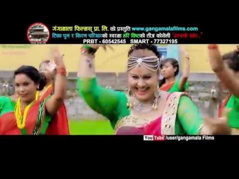 ढल्क्यो उमेर - Tika Pun/Kiran Pariyar & Hari Bista -New Nepali teej song 2073/2016