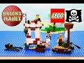 Soldiers Outpost 70410 LEGO Pirates -  Stop Motion Review