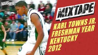 KARL TOWNS JR   Official Freshman Year Mixtape - Kentucky   Mars Reel
