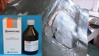 Қалай алып тастау засохший желім қайықтан ПВХ / тез және арзан