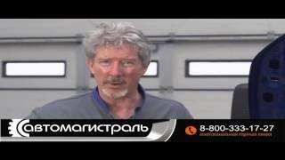 видео Кузовной ремонт ― Запчастюга.рф