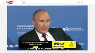 Amnesty International - The Truth Revealing Banners - Case Movie