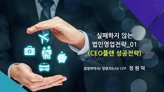 FP클라우드 2020년 3월 4주 교육 소개