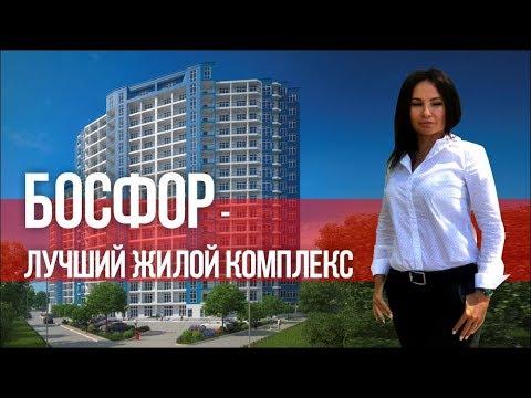 Купить квартиру в Сочи / ЖК Эмилия 3 / Недвижимость Сочииз YouTube · Длительность: 3 мин36 с