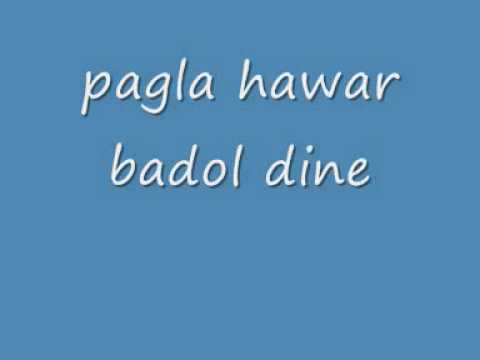 Bangla song- pagla hawar badol.wmv