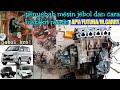 Gambar cover Bongkar serta cara merakit mesin suzuki apv, caryy futura dan mega carry YG BENAR sesuai aturanya
