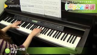 使用した楽譜はコチラ http://www.print-gakufu.com/score/detail/52777...