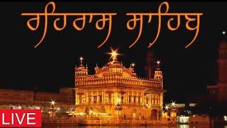 Rehras Sahib Live | Sachkhand Shri Harimandar Sahib | Hazuri Ragi | Gurbani Kirtan
