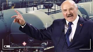 Вот почему Белоруссия согласилась на условия России по нефти