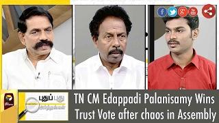 Puthu Puthu Arthangal: Edappadi Palanisamy Wins Trust Vote after chaos in Assembly| 19/02/17