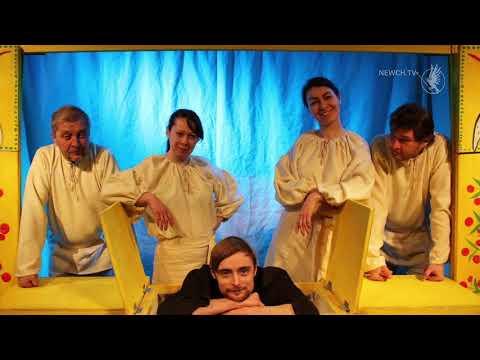 Телеканал Новий Чернігів: Успіхи чернігівських лялькарів  Телеканал Новий Чернігів
