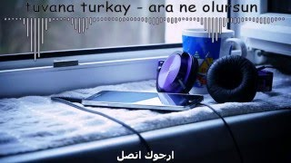 tuvana turkay - ara ne olursun (اغنية تركية مترجمة - ارجوك اتصل )