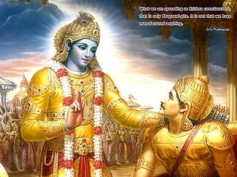 Bhagavad Gita Chapter 14 Gujarati