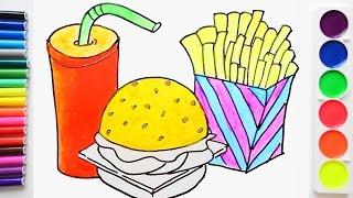 Рисуем еду из фастфуда. Гамбургер, кола, картошка фри. Урок рисования для детей. Учим цвета.