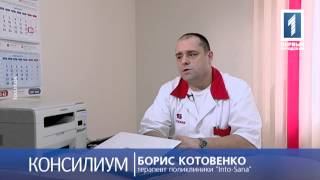 Лечение гепатита с отзывы врачей