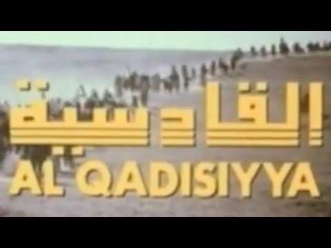 فيلم : القادسية 1981 م (سعاد حسني-عزت العلايلي-شذى سالم) motarjam