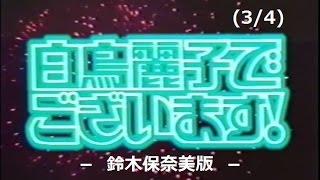 1989/08 ファーストキスは涙色.