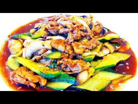 Китайская кухня. Нежная печень с овощами.из YouTube · Длительность: 4 мин59 с