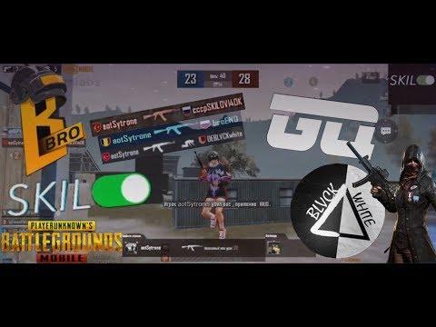 BlvckWhite,Bro,gQ,SKILOVI4OK Vs Sytrone | World Best Player | Pubg Mobile Highlights