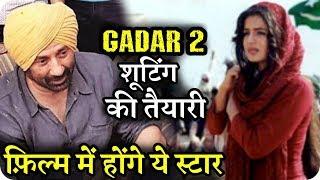 Gadar 2 || Upcoming Romantic Action Movie || Shooting Start Soon || Sunny Deol || Ameesha Patel