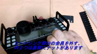 WINDCAMP ELECRAFT KX3 用ヒートシンク