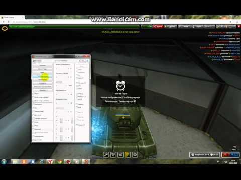 tanki online chit Hesollver v2.5.4