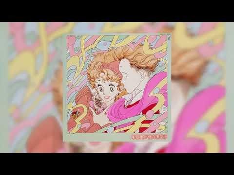 [1985] 風呂上がりの夜空に (Furoagari no Yozora ni) - Full Album