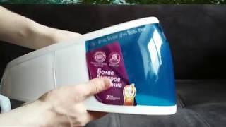 утюг Philips FastCare Compact GC 6709