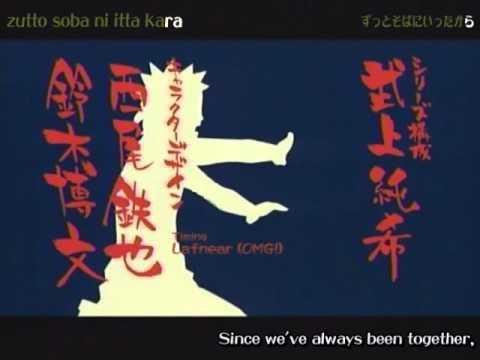 Naruto Opening 9 Yura Yura English Subs