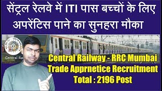 Procedure to Apply | Full information about Recruitment Post of Apprentice in Central Railway Mumbai