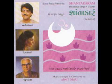 Mangal Mandir Kholo - Shantakaram (Ashit Desai & Chandu Mattani)