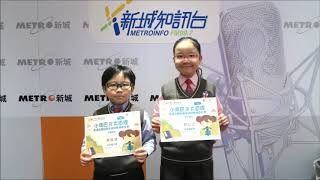Publication Date: 2019-08-19 | Video Title: 44   赤壁懷古   太古小學   高小組