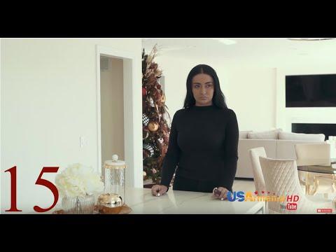 YERAZANQNERI YERKIR 2 EPISODE 15