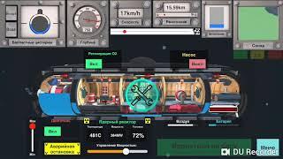 Я нашел Мегалодона в игре Nuclear Submarine inc v1.02