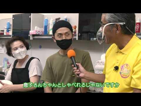 「理容アポロ駅前支店編」石垣マサカズのお店のお宝発見!
