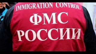 Как проверить себя на черный список по линии #УФМС России blacklist(, 2016-07-02T08:46:38.000Z)