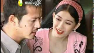 Thate Thate Chit Ya Dae Nwairt Tin Yeah - Sai Htee Saing.mpg