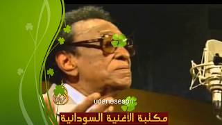 لا تسلني - عثمان حسين و بازرعة