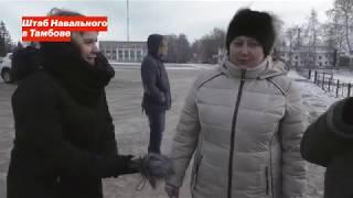 Мусорный полигон в посёлке Дмитриевка