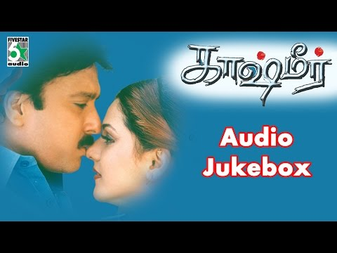 Kashmir Tamil Movie Audio Jukebox (Full Songs)