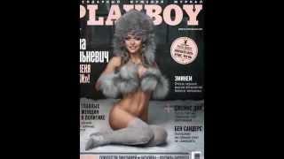 Анна Хилькевич показала новую пышную грудь в фотосессии для Playboy
