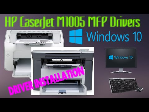 How To Install HP LaserJet M1005 Printer Scanner Driver In Window 10