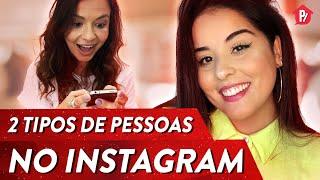 2 TIPOS DE PESSOAS NO INSTAGRAM | PARAFERNALHA