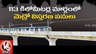 Special Report On Uniqueness Of Hyderabad Metro Rail | V6 News