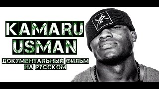 """Download Документальный фильм """"КАМАРУ УСМАН"""" (2019) Documentary Film Is about """"THE NIGERIAN NIGHTMARE"""" Mp3 and Videos"""