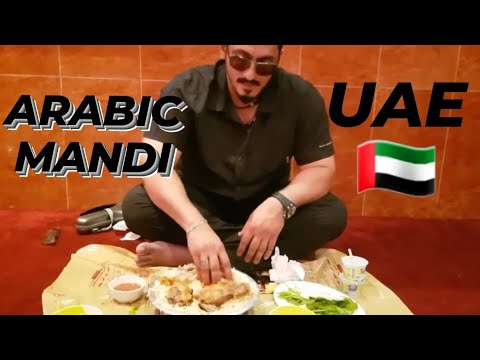 Trying Out Mandi (arabic Food) In Sharjah, UAE