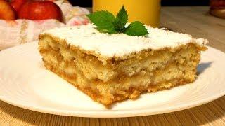 Яблочный пирог из сухого теста.Очень просто и так вкусно!